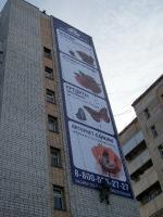 banner_9